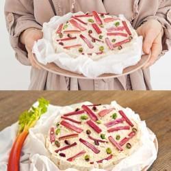 Bild für Raw Kokos-Rhabarber-Torte